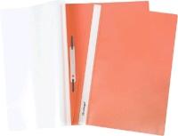 Скоросшиватель пластиковый 180мкм Berlingo оранжевый 4116